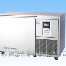 永佳0下150度冰箱