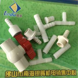 佛山养殖三通异径三通批发江门小三通厂家直销 塑料三通厂家直销
