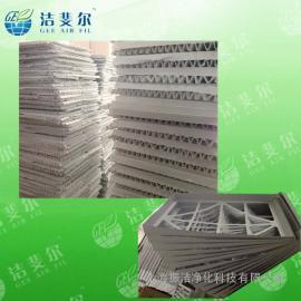 天津电子厂铝框折叠板式过滤器