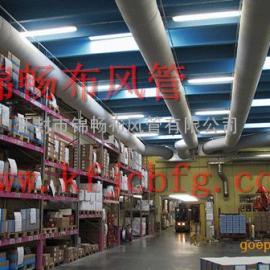 供应食品烟草行业专用纤维织物布制布风管