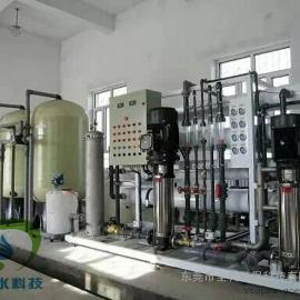 精细化工生产水处理设备