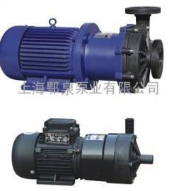 20CQF-12工程塑料磁力泵,防爆磁力泵