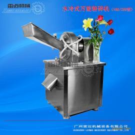 供应广州雷迈不锈钢水冷食品粉碎机