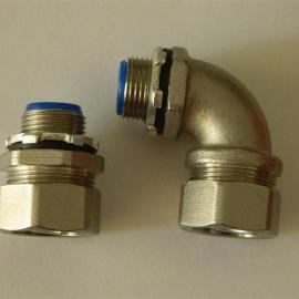铜镀镍外螺纹弯接头,防水铜弯头,金属软管配电箱柜连接铜接头