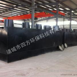 一体化食品厂废水处理技术
