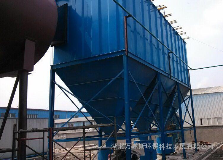 锅炉专用脉冲袋式除尘器