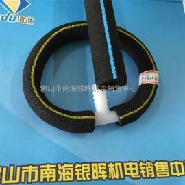 佛山纳米曝气管25×12批发 广州增氧管厂家直销原理