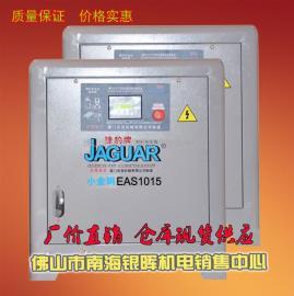 北京7.5KW螺杆空压机10HP捷豹螺杆式紧缩机原理