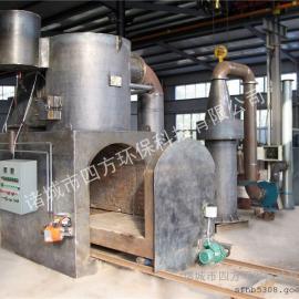 专业生产多功能焚烧炉