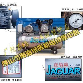 广东2HP活塞空压机1.5KW价格捷豹空压机EV51厂家