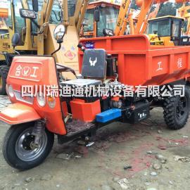 柴油工程三轮自卸车