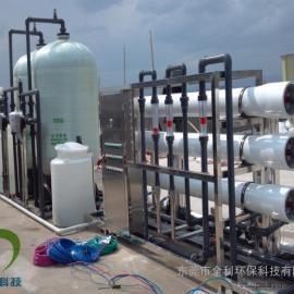 PCB线路板纯水设备