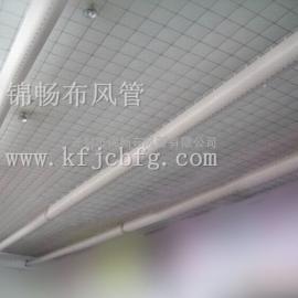 专业定制防火布袋风管 防火纤维织物布制风管机布袋风管
