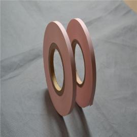 菲律宾长城雅高机械专用插标纸50内径150外径80-90克 印刷机 模切