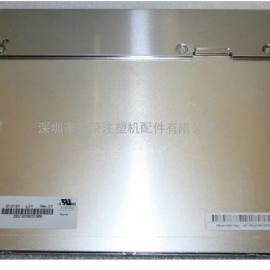 海天注塑机电脑显示屏3DS-LCV-C12-CHI