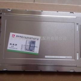 富士电脑显示屏KCB104VG2CA-A44-82-28