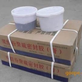 厂家直销双组份聚硫密封胶膏 永盛聚氨酯嵌缝密封胶建筑专用胶