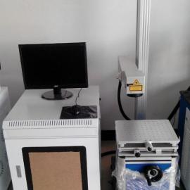 金属光纤激光镭雕机激光焊接机激光切割机