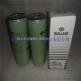 供应寿力螺杆式空压机配件油滤芯250031-850油过滤器