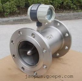 管道式气体涡轮流量计-插入式涡轮流量计