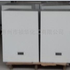 聚氨酯双组份自干漆户外机械设备耐候保光油漆