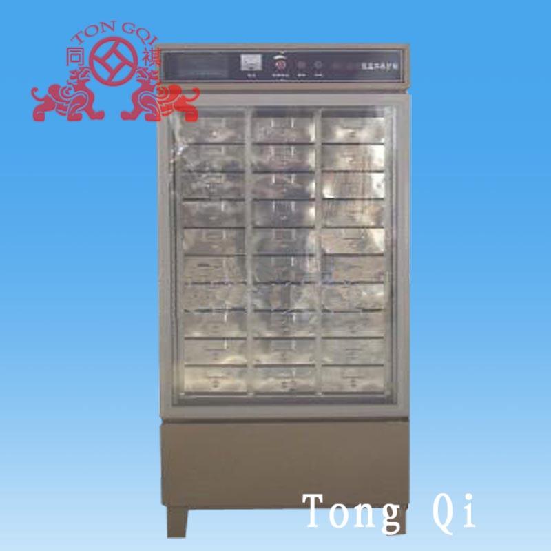 SHBY-30型水泥试件恒温水养护箱