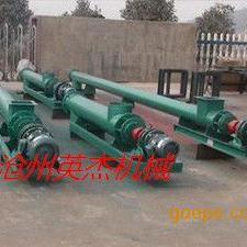 螺旋输送机价格单管螺旋输送机沧州英杰机械制造