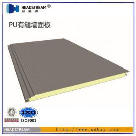 聚氨酯彩钢复合板|复合板价格|复合板厂家|聚氨酯板