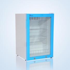 gsp冷藏箱