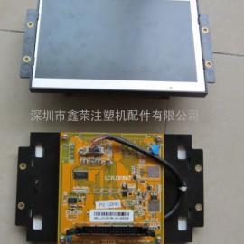 海天AK668电脑显示屏,7寸宽屏