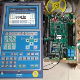 海天AK668电脑