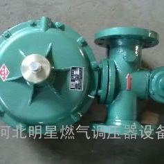 辽宁天然气调压器供应商
