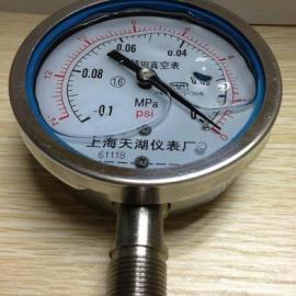 正品供应Y-100BFZ不锈钢耐震压力表