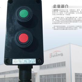 起动停止防爆防腐控制按钮