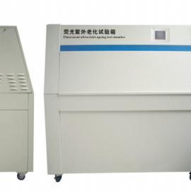 重庆药品稳定性试验箱DHH-1000/Z