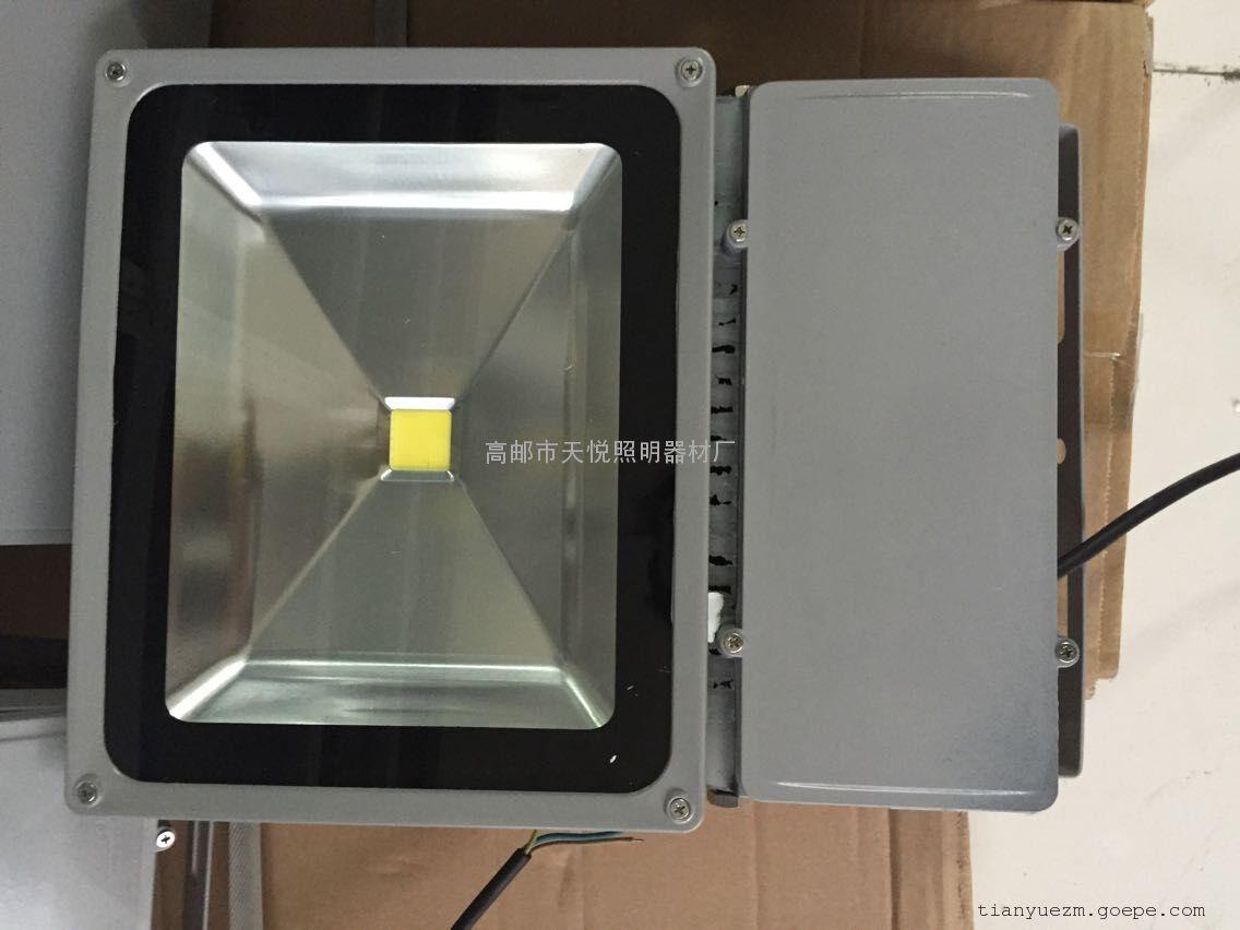 路灯厂家供应旧路灯头改造/高杆灯灯头改造LED灯具