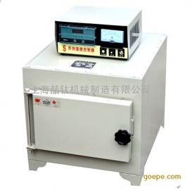 SRJX-10-13型实验电炉工业电炉/箱式电阻炉专业厂家