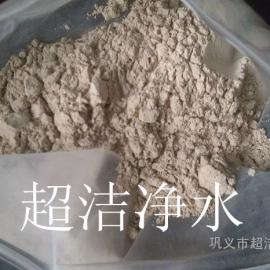 石蜡脱色活性白土