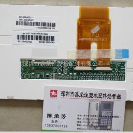 奇美7寸液晶屏LW700AT9309注朔机原装液晶屏 显示屏