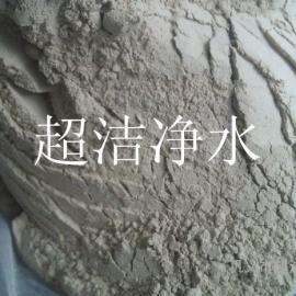 浙江活性白土