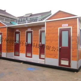 供应温州 绍兴 杭州公园环保厕所 移动厕所厂家报价