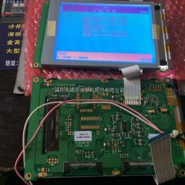 鑫盘CE-26电脑闪现屏