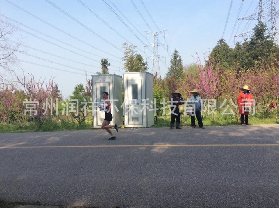 供应南京马拉松比赛现场厕所租赁 江苏润祥移动厕所专业厂家