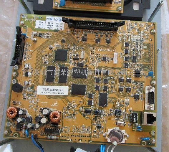海达注塑机MMI255M5-1
