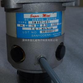 SM80t-251全新亚特火花机伺服马达三洋伺服电机