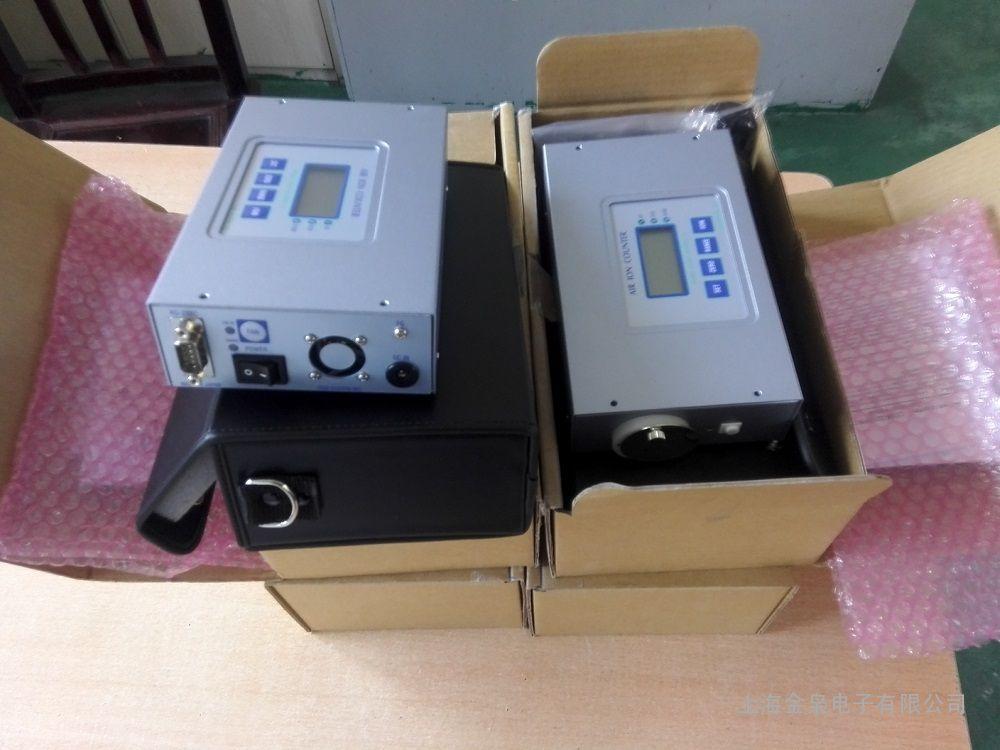 新款 COM-3200PROII风景区负离子检测仪