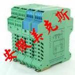 美克斯HDPD-111D、HDPD-111信号隔离配电器