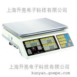 上海英展计价电子秤