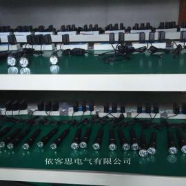 LED微型防爆电筒JW7300B强光防身手电筒