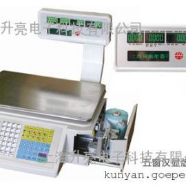 上海友声无线电子价格标签秤